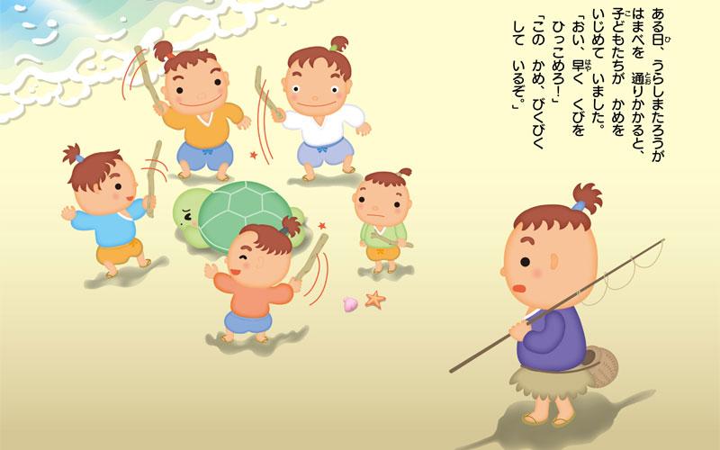 すべての講義 3才 絵本 : (おおぞのひさこ):絵本 ...